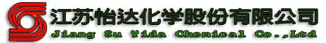江苏18新利app苹果版化学股份有限公司